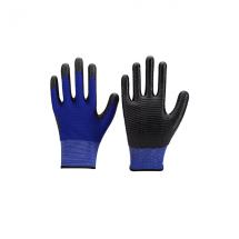 Ръкавици от текстурирано полиестерно трико EMA BLUE